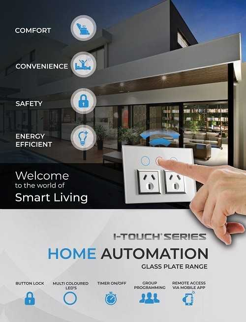 itouch home brochure